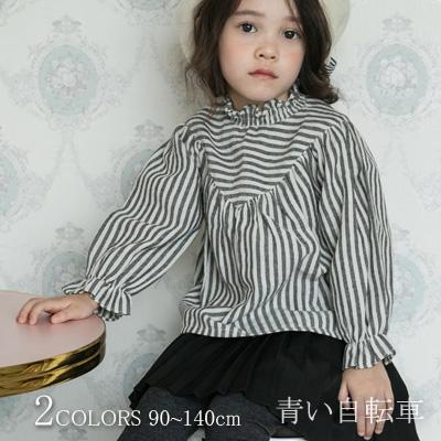 872e8e51fd828  即納・30%OFF・110cmのみ 女の子 キッズ 韓国子供服 ストライフ柄 ボリュームスリーブ 長袖ブラウス(1色)90~140cm   18fw058ccrB5