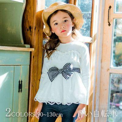 0082dcba225b4 女の子 キッズ 韓国子供服 即納・40%OFF・90cmのみ リボンレース付き長袖カットソーTシャツ(2色)  18ss271marB1