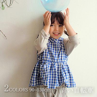 318d503d5964e  30%FF 無地・ギンガム柄ビスチェ(2色) 90~130cm 女の子 キッズ 韓国子供服 人気 ナチュラル〈予約販売〉  19ss126ambB4