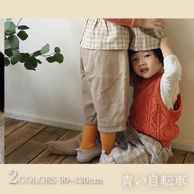abfa7363b61fb  30%FF ニットベスト(2色) 90~130cm 女の子 キッズ 韓国子供服 人気 ナチュラル〈予約販売〉  19ss137ambB4