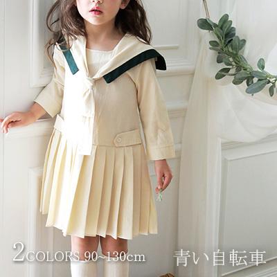 6d0bbb9c2b2b9  即納・30%FF・130cmのみ 襟付き・プリーツ・シエルワンピース(2色) 90~130cm 女の子 キッズ 韓国子供服 ナチュラル〈予約販売〉   19ss377floE1