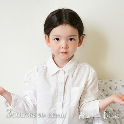 317e34e75128b  30%FF レク無地シャツ(3色) 90~130cm 女の子 キッズ 韓国子供服 ナチュラル〈予約販売〉  19ss451ambB5