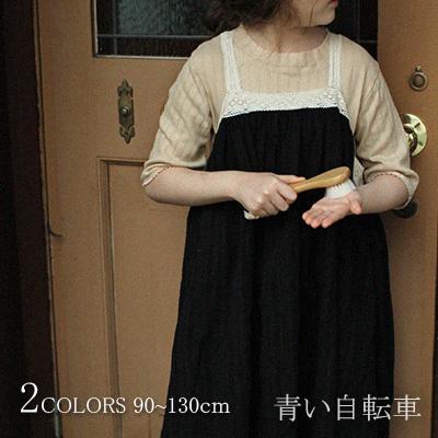 d66a569816e63  新作 ナポリレース付き袖なしワンピース(2色) 90~130cm 女の子 キッズ 韓国子供服 ナチュラル〈予約販売〉  19ss714scoE3